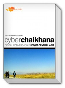 CyberChaikhana Sample Chapter
