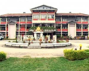 Photo: Tribhuvan University wikicommons Krish Dulal