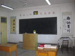 Photo by Wikimedia Commons user Jiaoshi.
