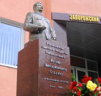 Erasing Ukraine's Memories