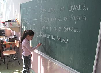 Macedonian Schools Face the Shock of the New