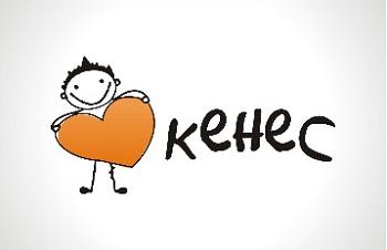 1  Kenes_logo_boy