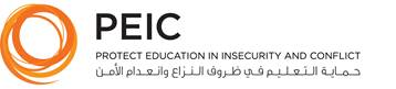 Announcing the launch of legal series on the protection of education in times of insecurity and conflict