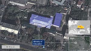 Ministry of Education, Kyiv, Ukraine