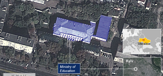 Ministry of Education, Kyiv, Ukraine