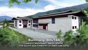 Bhutan scholarship