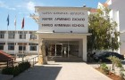 Picture of Nareg Nicosia school.  This file is licensed under the Creative Commons Attribution 3.0 Unported license.  It was uploaded by NeoCy on WikiCommons.