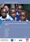 The role and impact of private schools in developing countries