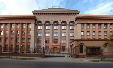 Nizhny Novgorod. Federal Security Service (FSB) building.  This image is attributed to Bestalex and is made available under the Creative Commons CC0 1.0 Universal Public Domain Dedication.