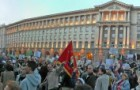 Bulgarian teachers staged demonstrations in front of the Parliament in Sofia.  Photo by Kozzmen.  Creative Commons licensed.