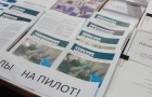 Kyrgyzstan approves standards for secondary education